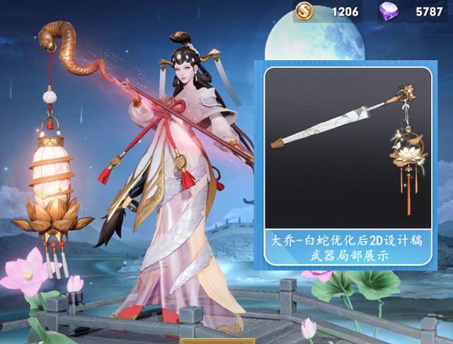 甄姬勇者升級變冰雪公主超美,青蛇白蛇武器優化好美,520新皮膚有壞消息-圖3