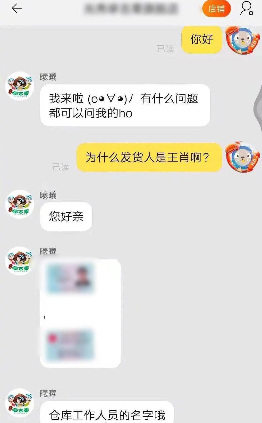 """王一博新歌豆瓣9.7分,肖戰心情大好曬靚照,CP粉又""""過年""""瞭-圖7"""