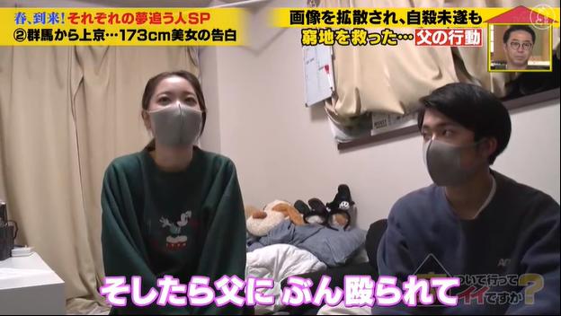 日本女孩身高173被人嫉妒,遭網暴、跟蹤、霸凌,還被毆打致失憶-圖10