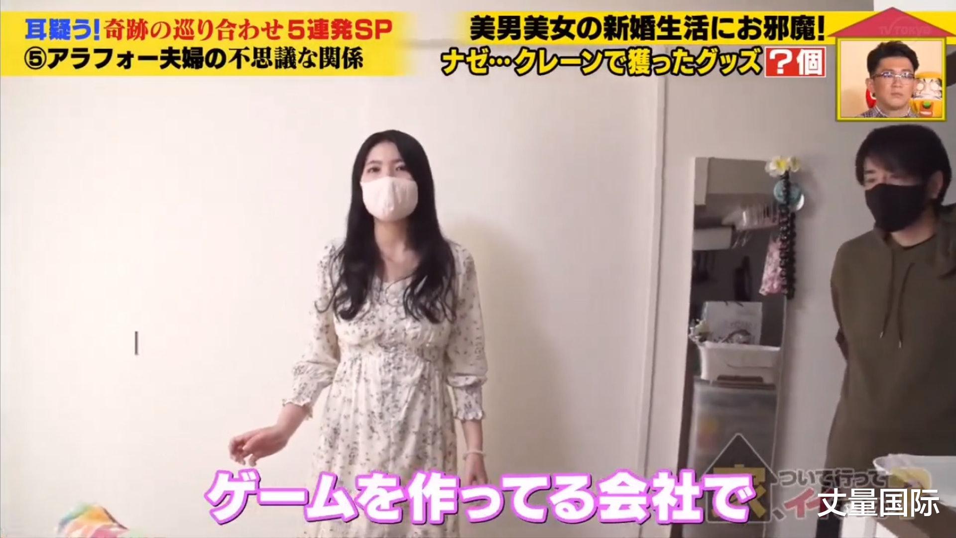 日本夫婦另類AA制婚姻生活,分床睡覺從不牽手,連做傢務都計時薪-圖7