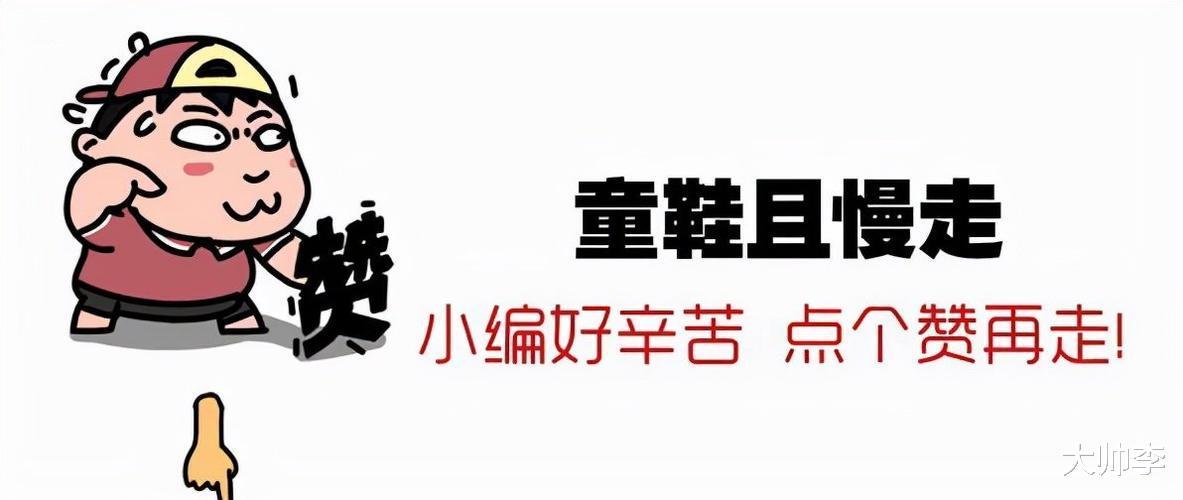 知名導演實名舉報何炅,要求廣電總局將何炅開除!-圖8