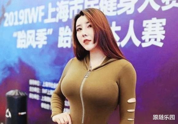 被稱為「中國卡戴珊」的劉太陽,擁有歐美身材+東方魅力!真羨慕