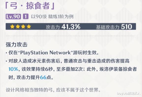 原神2.1周年慶版本雷神壓軸,5星聯動角色免費送,2次元畫風感人-圖6