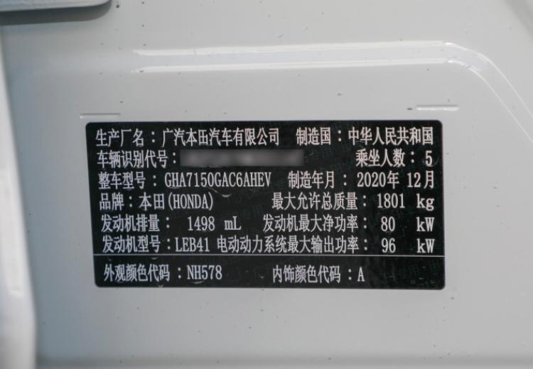 """24歲買""""日系省油車"""",油耗一公裡3毛錢,油價破7元不是事兒-圖5"""