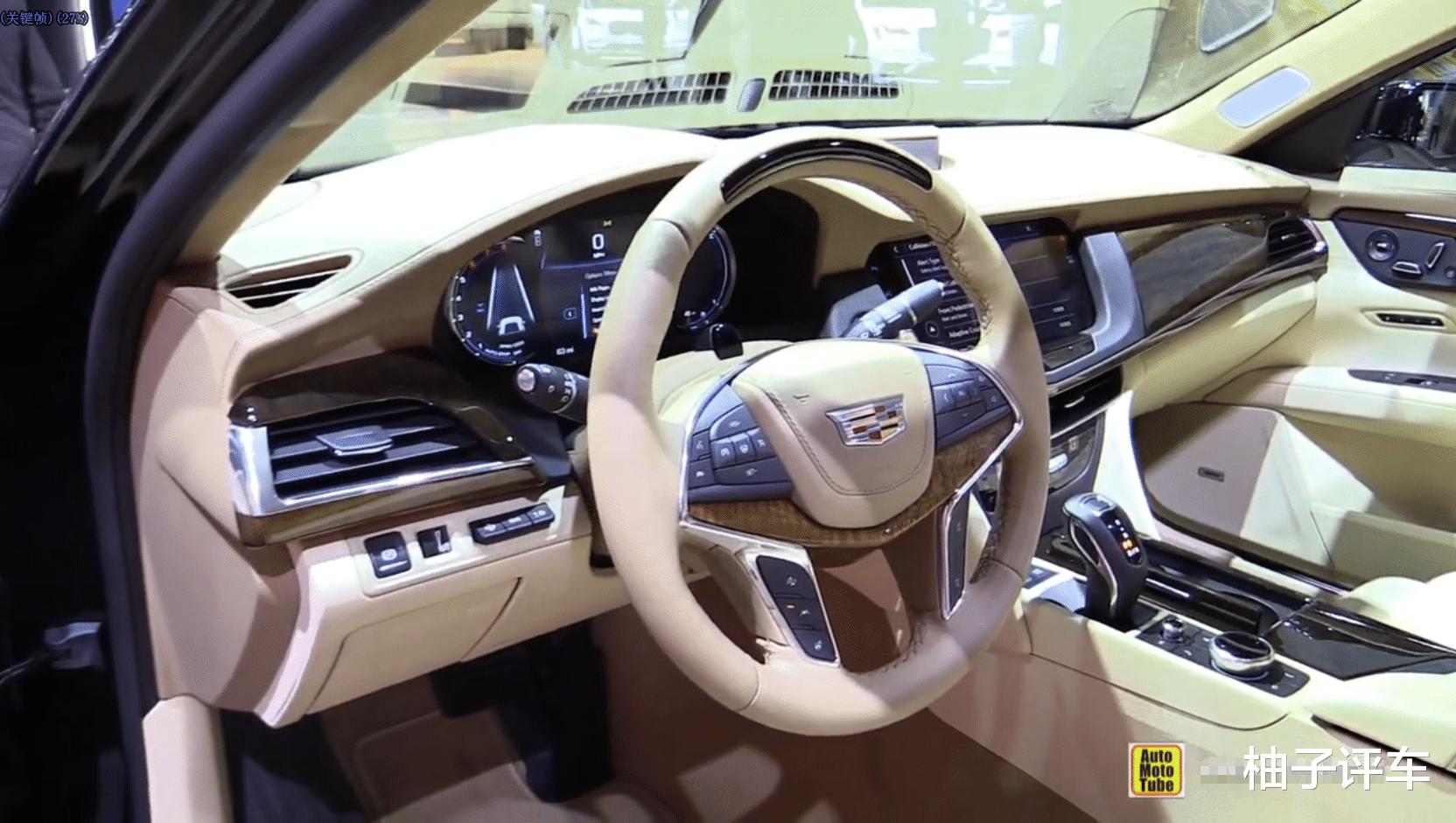 車長5米2媲美7系,237Ps+四輪轉向,這行政座艙跌至28萬,要啥3系-圖3