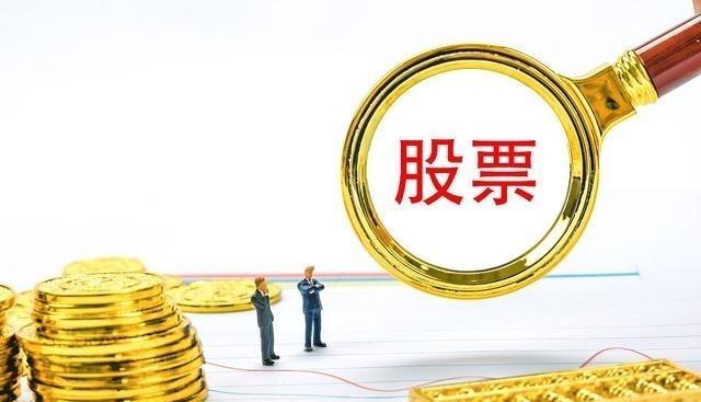 """中國股市:一旦""""成交量""""出現3種現象,代表主力正在出貨,留意-圖5"""