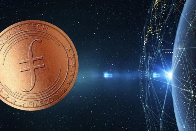 fil幣和比特幣有什麼區別,fil幣會成為下一個比特幣嗎?-圖3