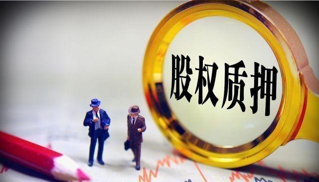 """中國最""""便宜""""公司?13900元就能接手70%的股權,上億人或都青睞-圖4"""