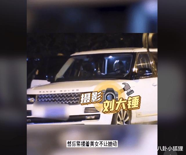 畫面曝光!曹雲金酒吧門口強拽美女上車,女方閨蜜勸阻仍被拒-圖5
