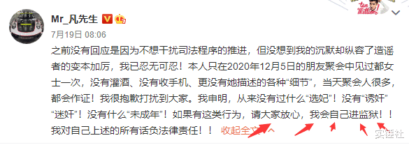 """""""不放吳亦凡就換國籍""""985高校生威脅官方,要率眾女粉移民加拿大-圖2"""