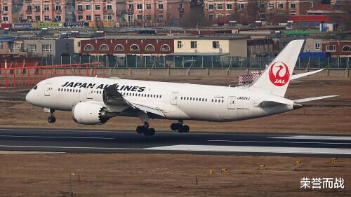 澳大利亞和日本翻臉!紐約時報披露飛機上對峙:東京街頭一片罵聲-圖3