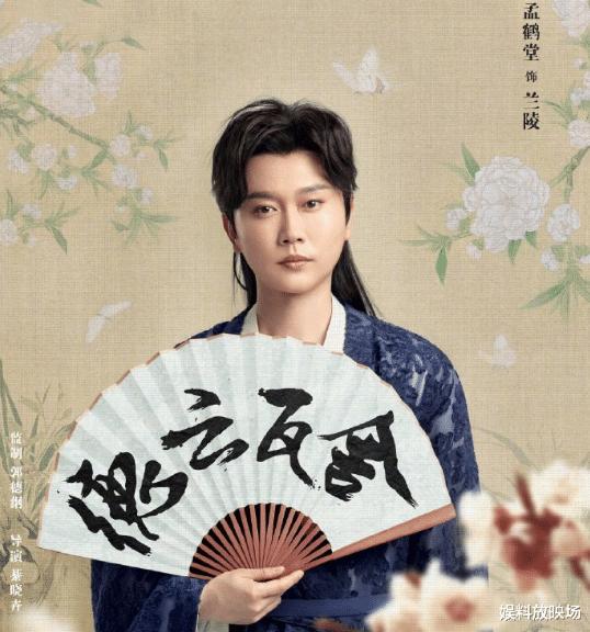 輕喜劇《德雲瓦舍》發佈角色海報,看到趙小棠的造型,熬夜也要追-圖2