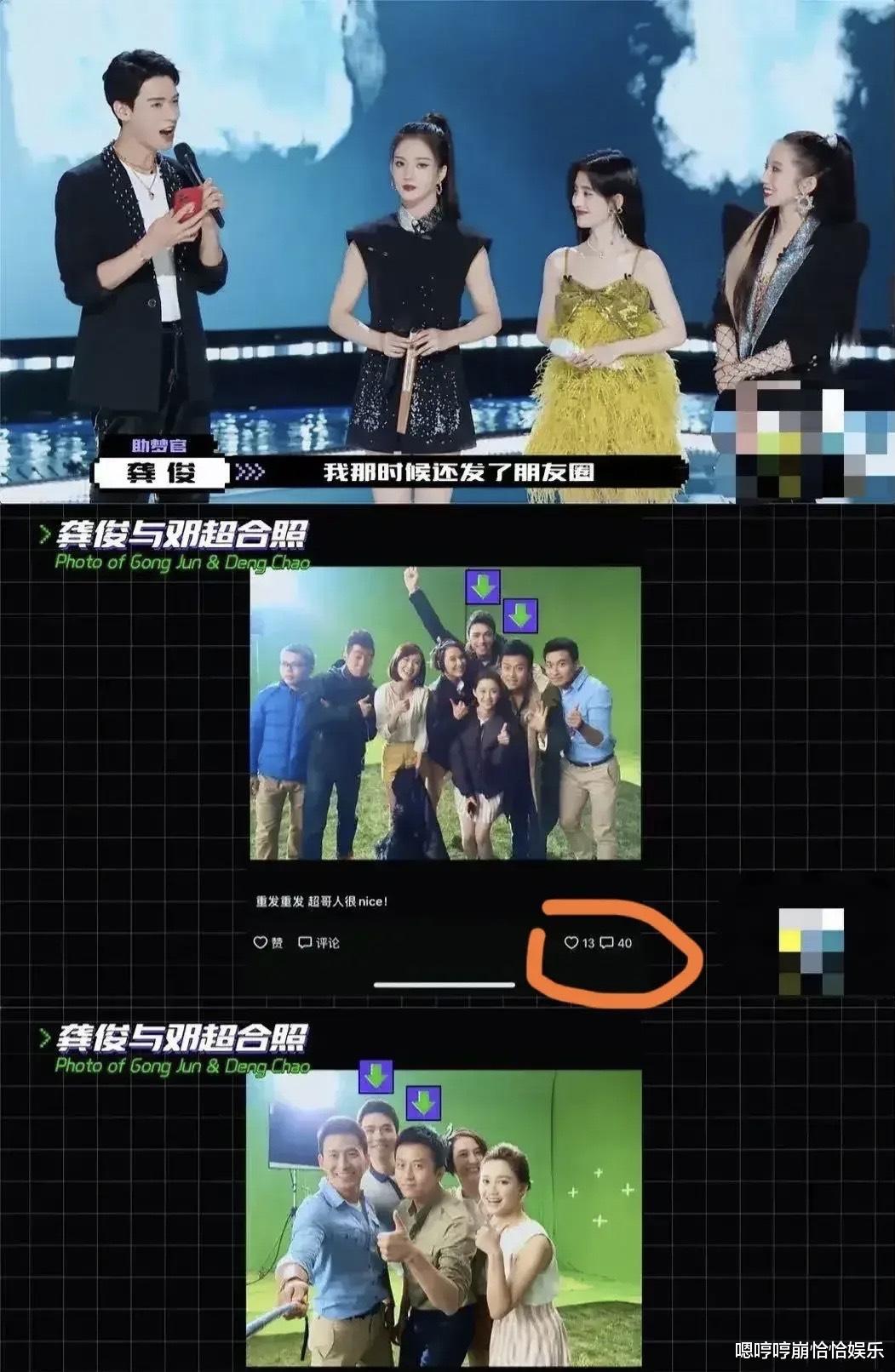 楊紫和丁禹兮等人的朋友圈,反映瞭娛樂圈的重要生存規則-圖6