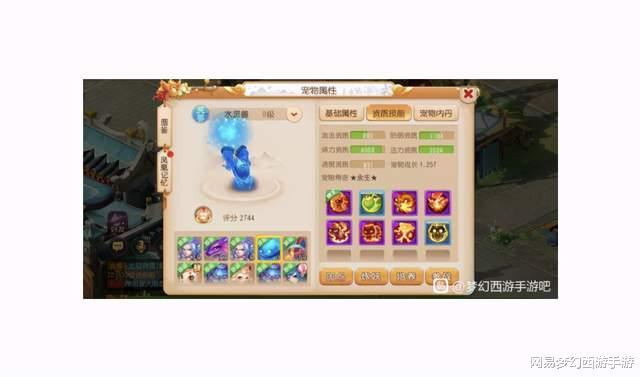 夢幻西遊手遊:水靈獸隻能做配速?這位玩傢的操作,打開新世界-圖2