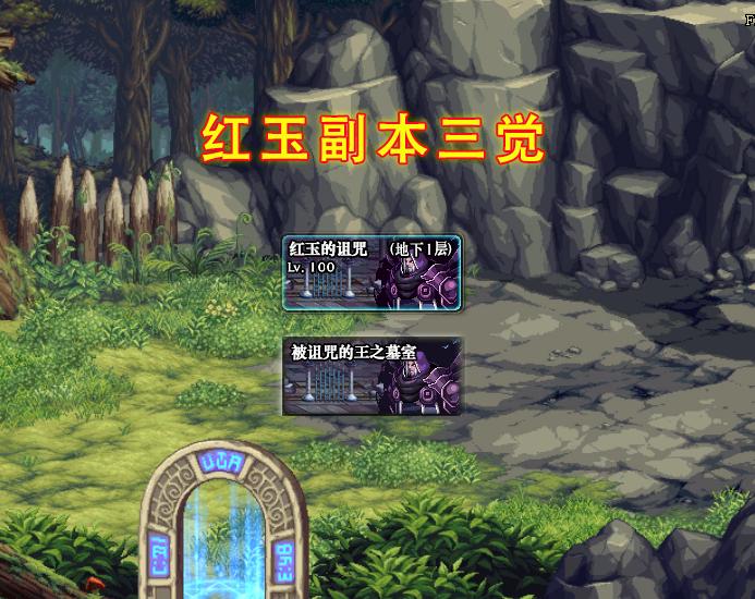 """DNF:五一版本爆料!新增""""神之真諦""""稱號,至尊外觀亮閃閃?-圖2"""