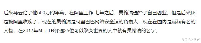 三國志戰略版:各種謠言,花席都見過42億金珠,和1000武力的呂佈-圖2