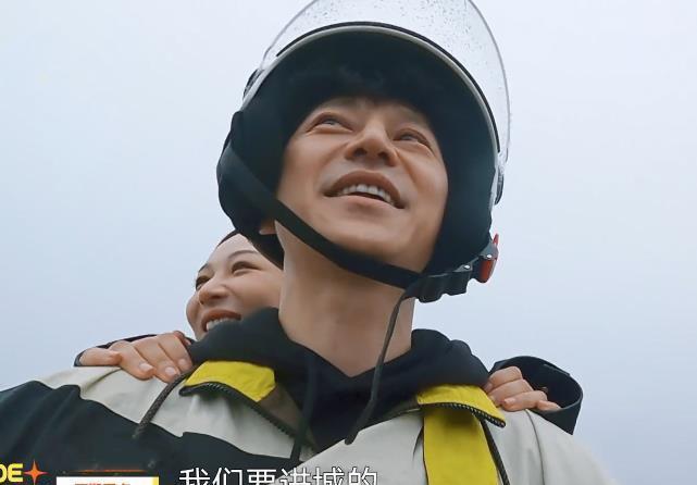 """楊紫錄制《向往5》,何炅叫""""親愛的""""顯親近,張子楓稱呼顯情商-圖4"""