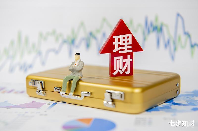 當下行情,購買什麼理財能穩穩賺錢?-圖2