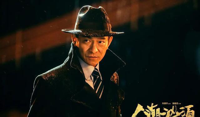劉德華電影再度逆風翻盤,《人潮洶湧》突破5億,口碑和上座率齊飛-圖3
