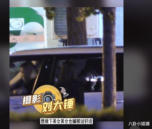 畫面曝光!曹雲金酒吧門口強拽美女上車,女方閨蜜勸阻仍被拒-圖8