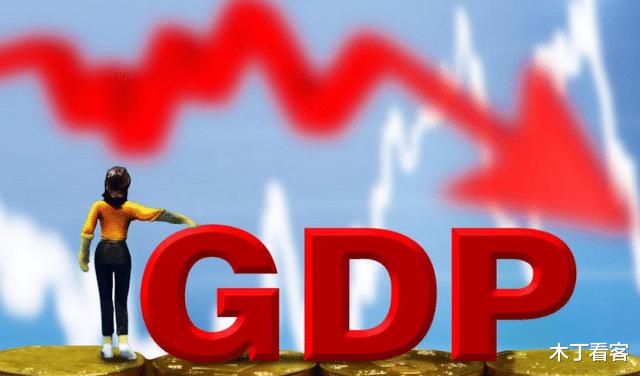 """中美日GDP""""出爐"""",美國21萬億,日本4.9萬億,中國多少呢?-圖5"""