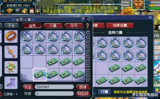 夢幻西遊:130裝備出兩件新特技,逆天雙藍字腰帶血賺42億!-圖5