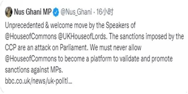英國議會不讓中國大使進門,誰攛掇的?-圖5