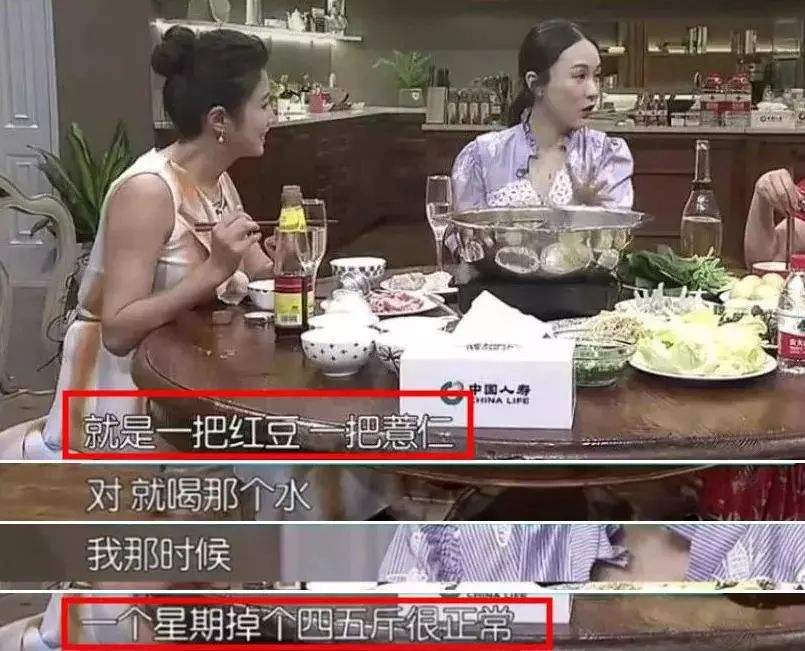 """時隔5年李湘重拾老本行,腹部""""遊泳圈""""很搶鏡,眾人喊話不能再胖瞭-圖5"""