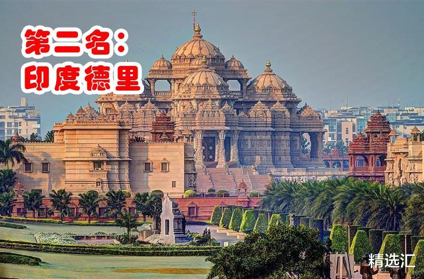 到瞭2030年,全世界人口排名前五的大都市!印度全面超越中國-圖4