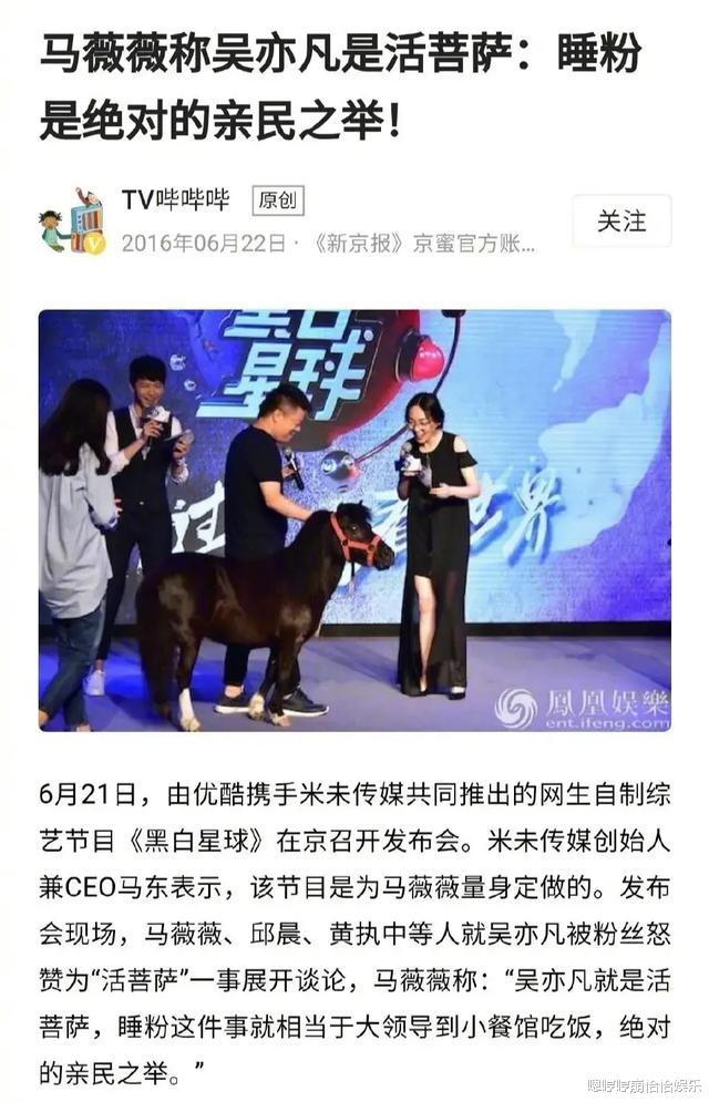 """吳亦凡出事後,第一個""""受牽連""""的圈內人出現瞭-圖6"""