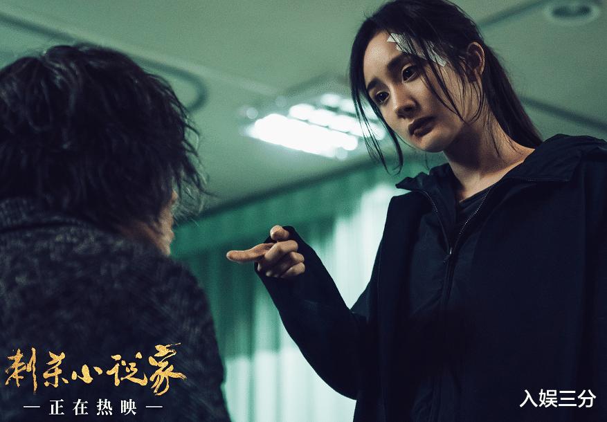 春節檔電影票房:《李煥英》再創佳績,但與劉德華數據相差大!