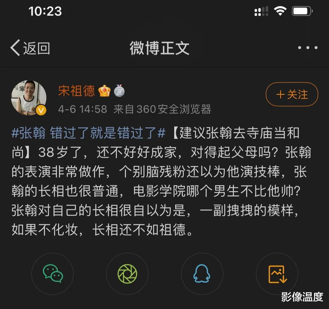 """斷言德雲社2024年倒閉,痛罵郭德綱:他為何如此""""狂妄囂張""""?-圖6"""