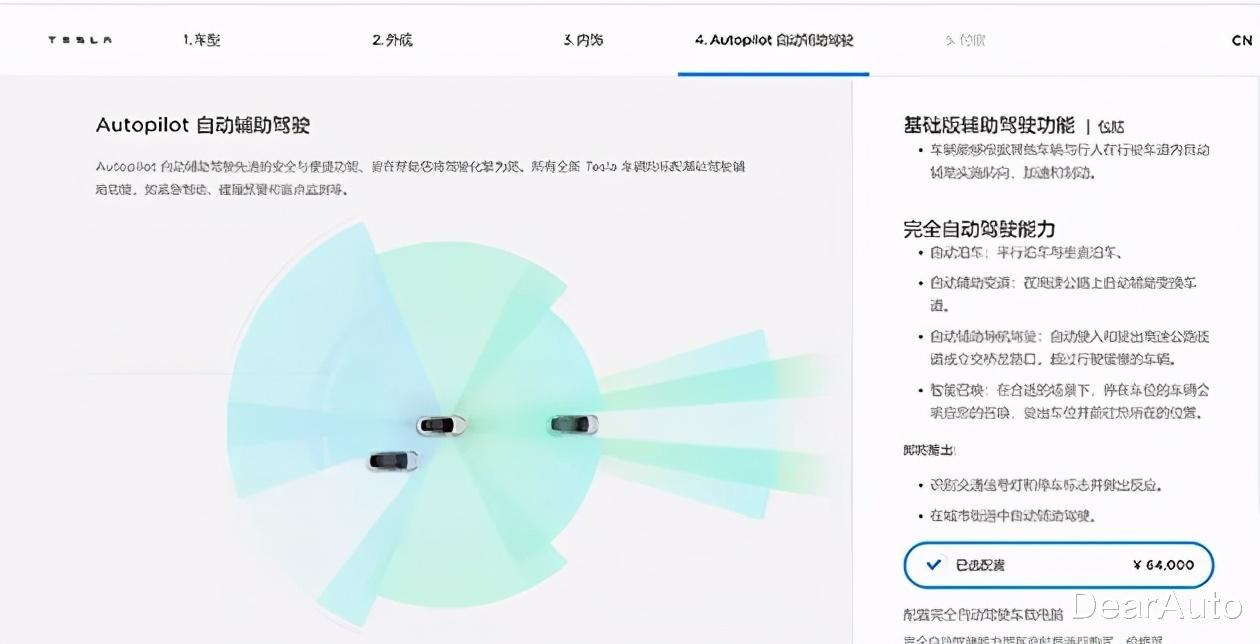 13.38萬起的準B級車,同級唯一L2+,百公裡油耗5.3升-圖9