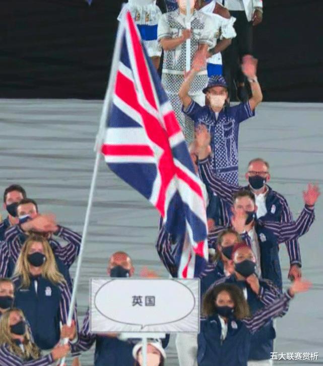 """奧運會開幕式,英國代表團入場時,為何舉牌寫的是""""中文""""?-圖2"""