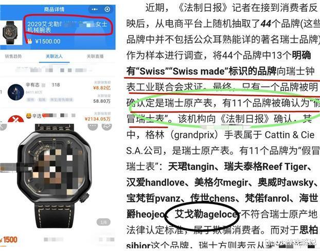 辛巴復出「翻車」了?售「假表」遭官方點名,網友:支持永封!
