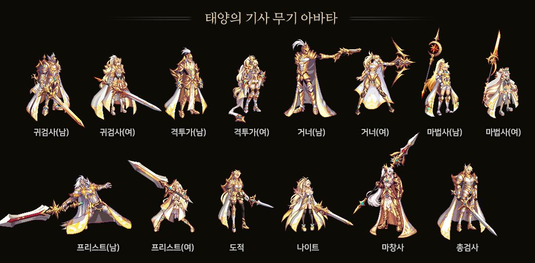 DNF:韓服新春時裝外觀一覽!設計堪比天空,3種至尊道具出眾-圖3