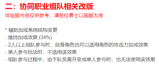 "DNF:國服體驗服新一輪""特色""職業平衡?,34C被削?臨時工的鍋-圖4"