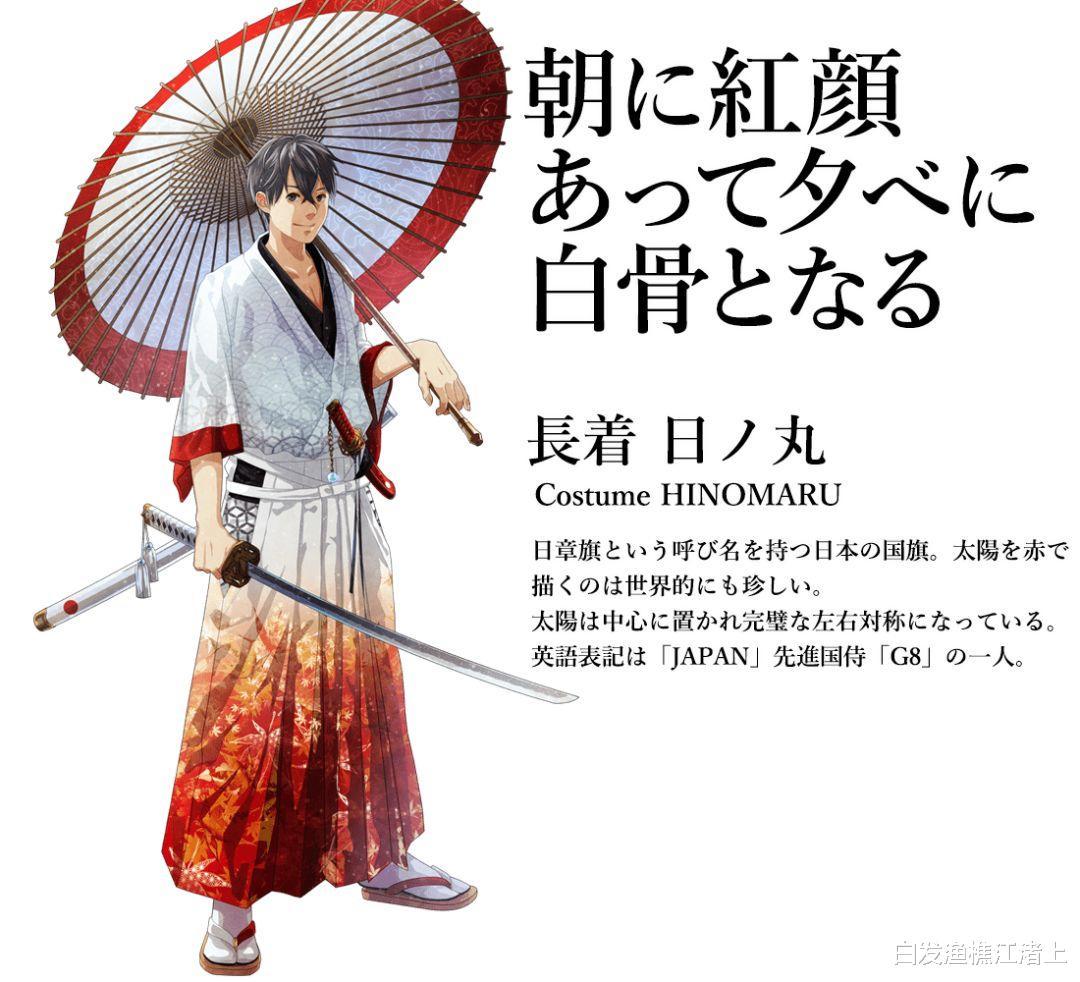 東京奧運會,日本畫傢把各國國旗畫成瞭人物漫畫-圖6