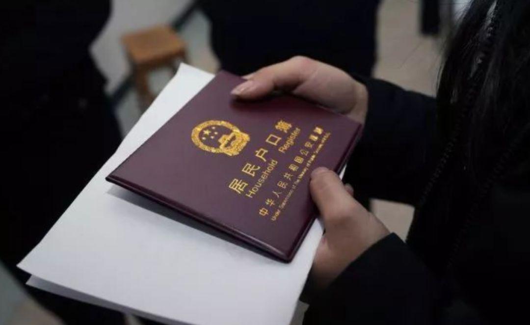 大批華人加入美籍,卻還想著享受中國福利,我國這一措施擊碎美夢-圖5