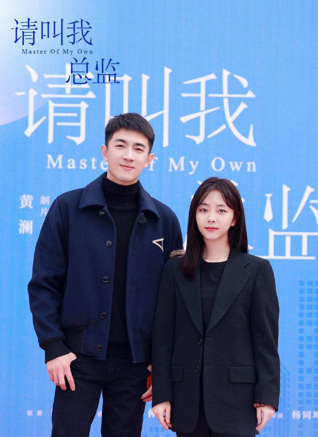 Lin Gengxin and Tan Songyun