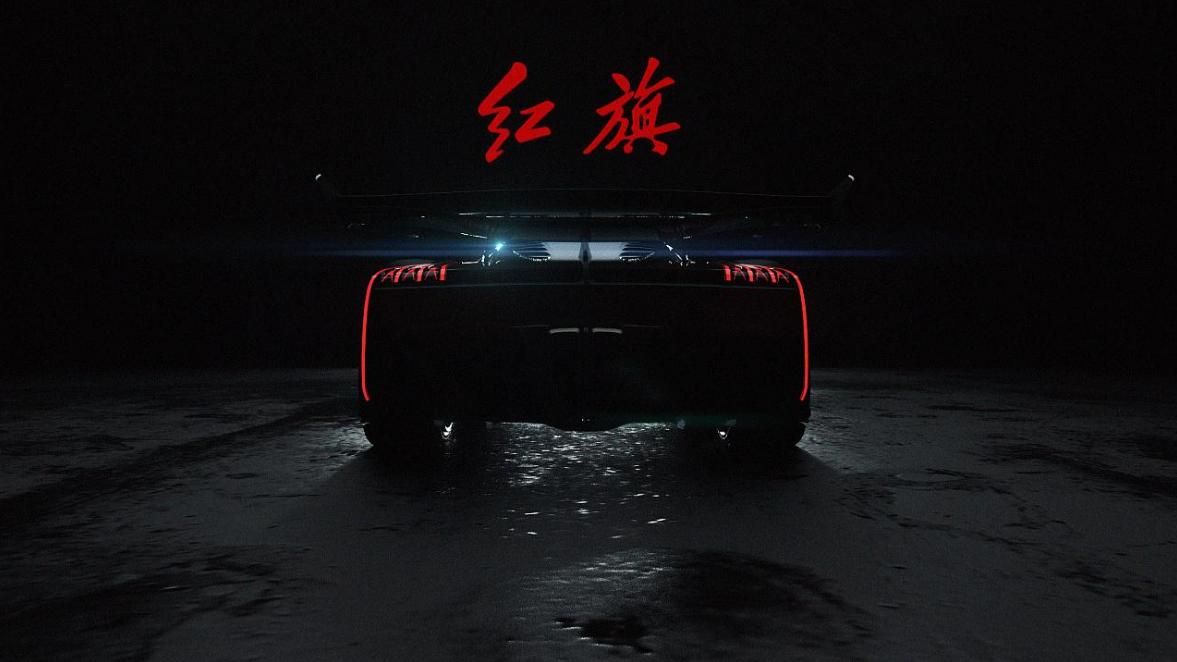 紅旗超跑S9將於上海車展上市,0-100加速1.9S,售價超千萬-圖9