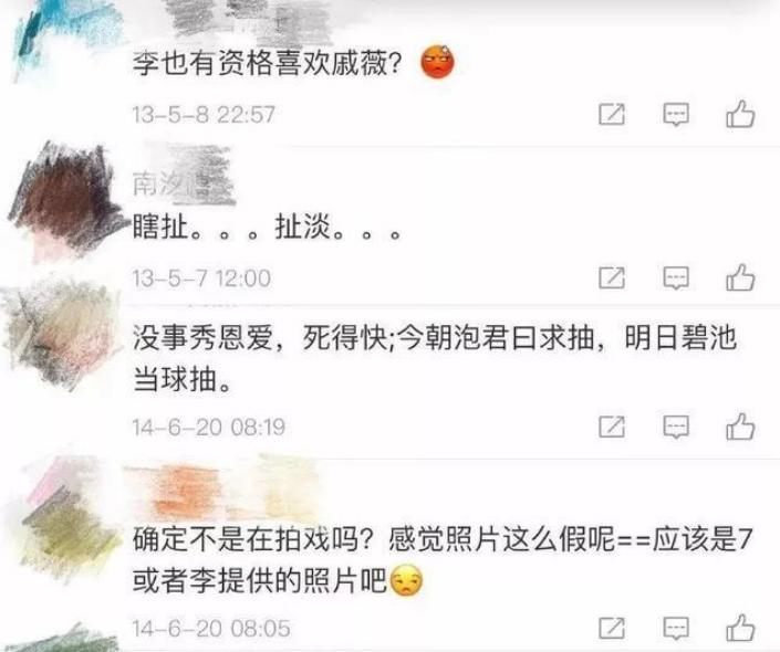 戚薇再現大瓜,恩愛夫妻已離婚,網友:再也不相信愛情瞭-圖9