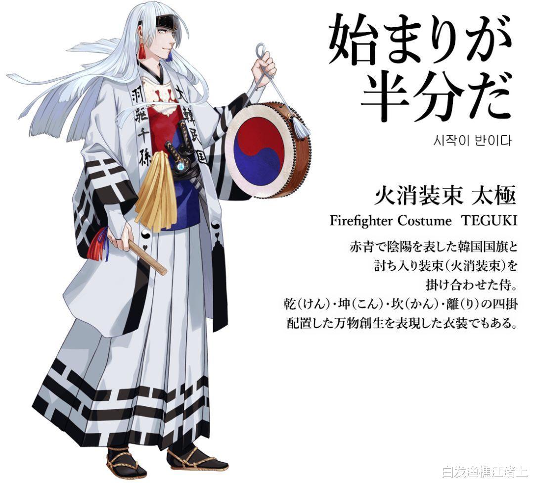 東京奧運會,日本畫傢把各國國旗畫成瞭人物漫畫-圖4