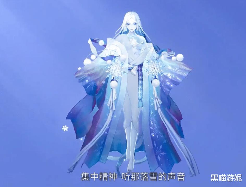 陰陽師SP雪女建模及技能特效 晶瑩剔透 體內藏朵蓮花的冰美人-圖2