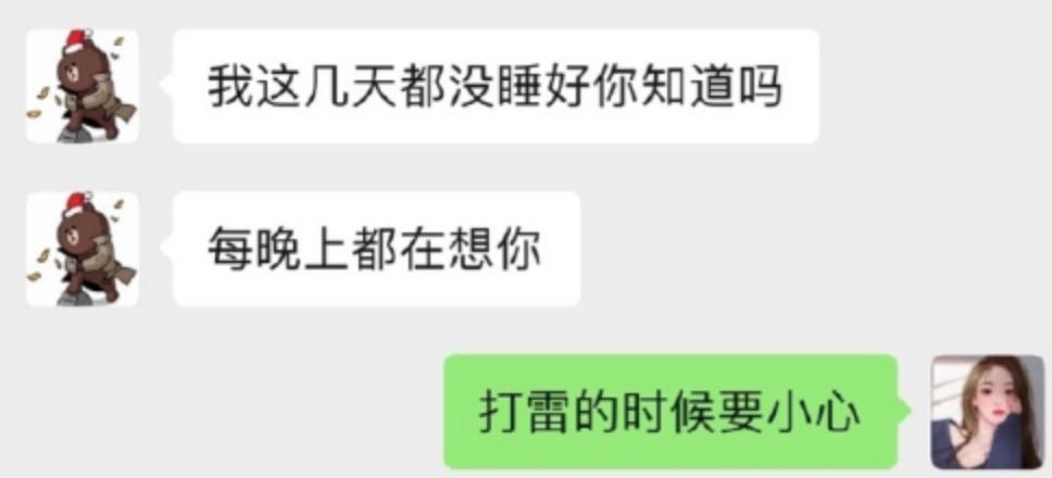 王思聰,為何鬥不過女網紅?-圖3