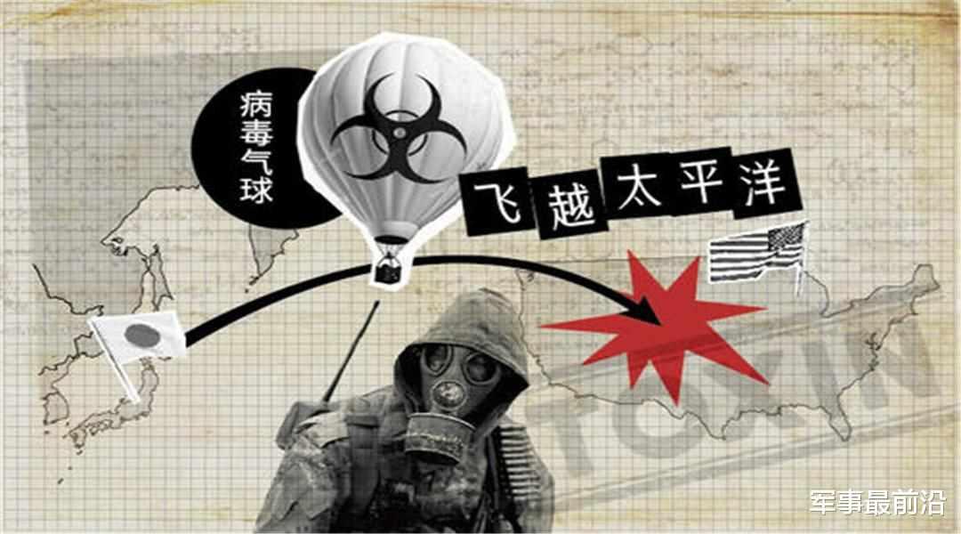 """新冠原名SARS二代!美官員""""招瞭"""":專為黃種人研發……-圖2"""