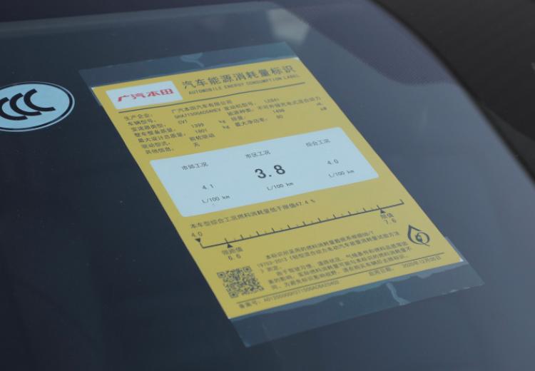 """24歲買""""日系省油車"""",油耗一公裡3毛錢,油價破7元不是事兒-圖6"""