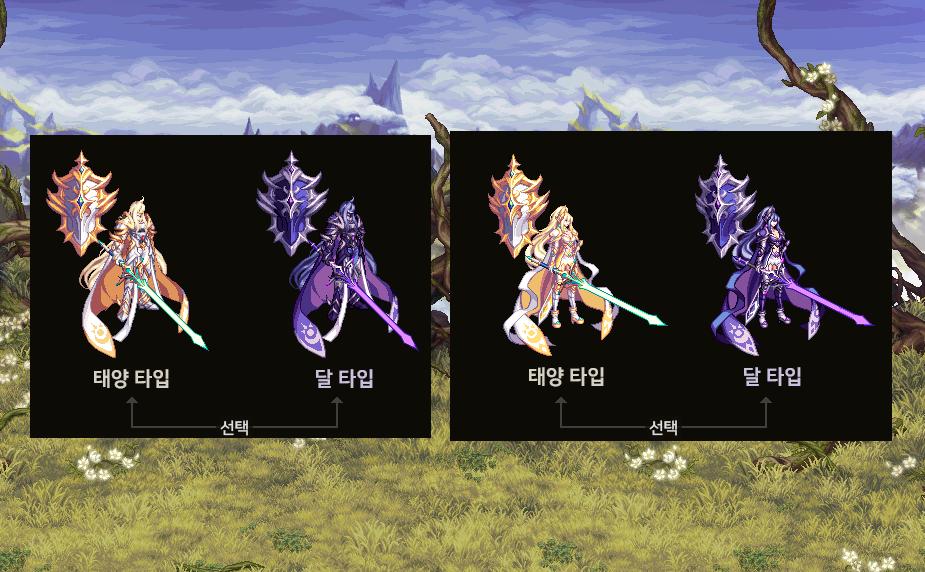 DNF:韓服新春時裝外觀一覽!設計堪比天空,3種至尊道具出眾-圖6