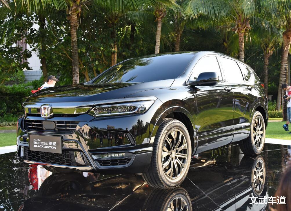 4月SUV銷量排名大變天,本田CR-V意外奪冠,CS75進入前三-圖10