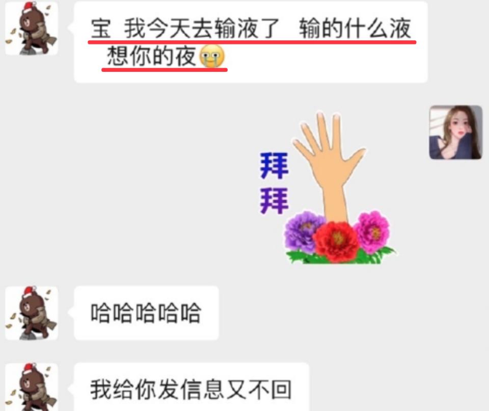 王思聰,為何鬥不過女網紅?-圖5